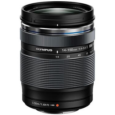 Comprar Olympus E-M10 MK III Plata + ED 14-150mm