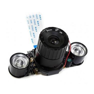 Acheter Waveshare Module caméra RPi IR-CUT