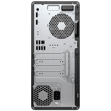 Acheter HP Z1 G6 Tour (12M31EA)