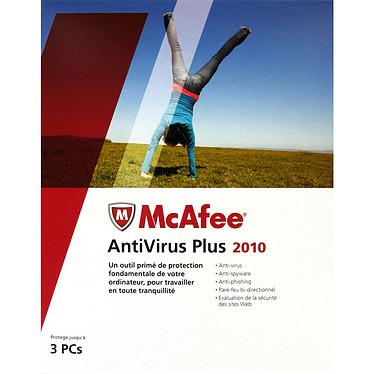 McAfee Antivirus Plus 2010