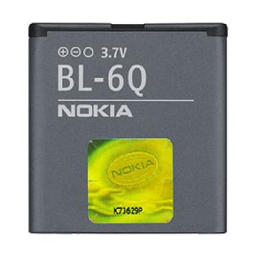 Nokia BL-6Q - Batterie Li-Ion 970 mAh pourportables Nokia BL-6Q - Batterie Li-Ion 970 mAh pour portables