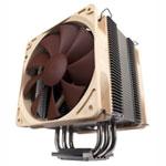 Ventilateur processeur Utilisation Gamer