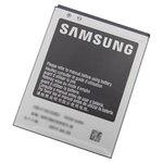 Batterie téléphone Samsung Format Interne