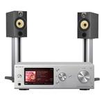 Ensemble Hifi Entrée audio Audio numérique S/PDIF Optique