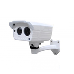 Caméra IP Heden Utilisation Extérieur