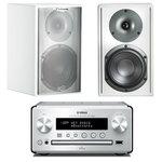 Chaîne Hifi Yamaha Compatible iPod