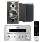 Chaîne Hifi Yamaha Format audio WMA