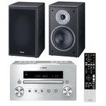Chaîne Hifi Yamaha Entrée audio Line IN