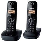 Téléphone sans fil Panasonic sans Bluetooth