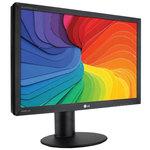 """LG 24"""" LED - W2420R-BN - 6 ms - Format large 16/10 - Dalle IPS - Pivot - Hub USB - HDMI - Noir (garantie constructeur 3 ans)"""