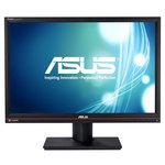 1920 x 1200 pixels - 6 ms (gris à gris) - Format large 16/10 - Dalle IPS - Pivot - Hub USB - HDMI v1.3 (garantie constructeur 3 ans)