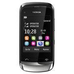 """Smartphone 2G avec écran tactile 2.6"""" et 2 ports pour cartes SIM"""