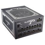 Alimentation modulaire 660W ATX 12V/EPS 12V - 80PLUS Platinum