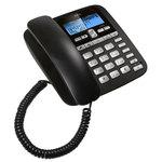 Téléphone filaire avec mode mains-libres et répondeur (version française)