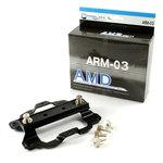 Kit de montage ventilateur (pour socket AMD AM2/AM2+/AM3/AM3+/FM1)
