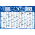 Calendriers Bouchut Grandrémy Calendrier 2016 - 13 mois 1 face (43 x 65 cm)