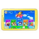 """Tablette Internet - Dual-Core 1.2 GHz 8 Go 7"""" tactile Wi-Fi/Bluetooth/Webcam Android 4.1"""