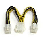 Doubleur PCI-E 6 pins