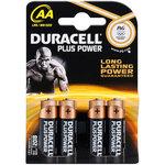 Pack de 4 piles alcalines AA (LR6) 1.5V