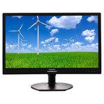 1920 x 1080 pixels - 5 ms (gris à gris) - Format large 16/9 - Dalle IPS - DisplayPort - Pivot - Noir