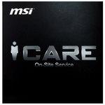 Service de réparation sur site - Pièces et main d'oeuvre (pour Workstation MSI)