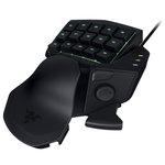 Pad programmable et modulable avec rétro-éclairage RVB multicolore personnalisable pour gamer