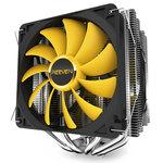 Ventilateur processeur 140 mm et 120 mm pour Intel et AMD
