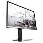 2560 x 1440 pixels - 4 ms (gris à gris) - Format large 16/9 - Dalle AMVA - Pivot - DisplayPort - HDMI - Hub USB - Noir