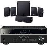Ampli-tuner Home Cinéma 5.1 3D-Ready avec HDMI 1.4, HDCP 2.2, Ultra HD 4K, Wi-Fi, Bluetooth, DLNA, AirPlay et MusicCast + Pack d'enceintes 5.1