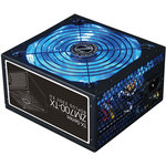 Alimentation 700W ATX 12V v2.31 80PLUS
