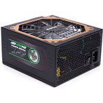 Alimentation modulaire 650W ATX 12V v2.31 80PLUS GOLD