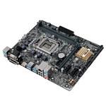 Carte mère Micro ATX Socket 1151 Intel H110 Express - SATA 6Gb/s - DDR4 - USB 3.1 - 1x PCI-Express 3.0 16x