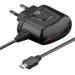Adaptateur secteur USB 1.2A compatible Raspberry Pi