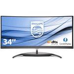 3440 x 1440 pixels - 5 ms (gris à gris) - Format large 21/9 - Dalle IPS incurvée - DisplayPort - HDMI 2.0 - MHL - Hub USB 3.0 - Noir/Blanc
