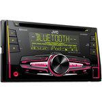 Autoradio CD / MP3 avec écran LCD port USB pour iPod / iPhone / smartphone, Bluetooth et entrée AUX