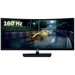 2560 x 1080 pixels - 4 ms (gris à gris) - Format large 21/9 - Dalle MVA incurvée - 160 Hz - DisplayPort - HDMI - Adaptive-Sync - Noir