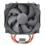 Ventilateur processeur (pour socket Intel 1150/1151/1155/1156/2011/2011-3)
