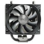 Ventilateur processeur (pour socket Intel 1366, 1150, 1151, 1155, 1156, 775 et AMD FM2+, FM2, FM1, AM3+, AM3, AM2+, AM2, 939, 754)