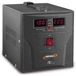 Régulateur de tension 1500VA / 900W avec 2 prises