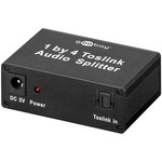 Splitter audio Toslink 1 vers 4