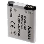 Batterie pour appareil photo numérique (équivalente Samsung BP-70A)