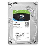 "Disque dur 3.5"" 2 To 7200 RPM 64 Mo Serial ATA 6 Gb/s pour Vidéosurveillance"