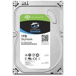 "Disque dur 3.5"" 1 To 7200 RPM 64 Mo Serial ATA 6 Gb/s pour Vidéosurveillance"