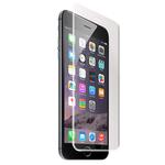 Protège-écran en verre trempé incurvé pour iPhone 7