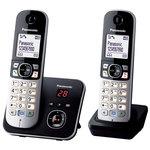 Téléphone DECT sans fil avec répondeur et combiné supplémentaire (version française)