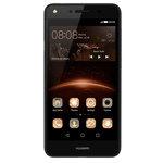 "Smartphone 4G-LTE Dual SIM - MTK6735P Quad-Core 1.3 GHz - RAM 1 Go - Ecran tactile 5"" 720 x 1280 - 8 Go - Bluetooth 4.0 - 2000 mAh - Android 5.1"