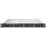 Intel® Xeon® E3-1220 v5 8 Go Graveur DVD Rack (1U) Alimentation 450W (sans disque dur, sans OS)